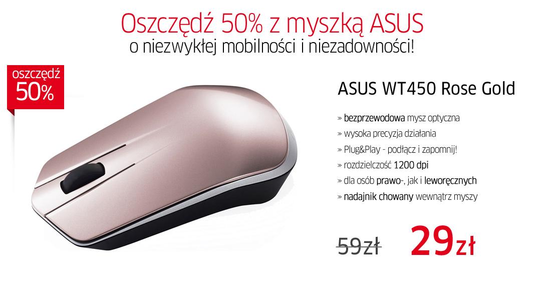 Bezprzewodowa myszka Asus WT450 za 29zł @ Allegro