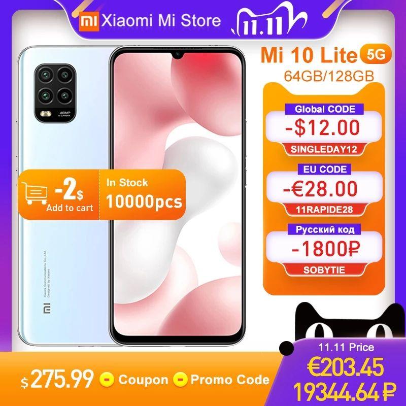 Xiaomi Mi 10 Lite 6/64 i 6/128 na 11.11
