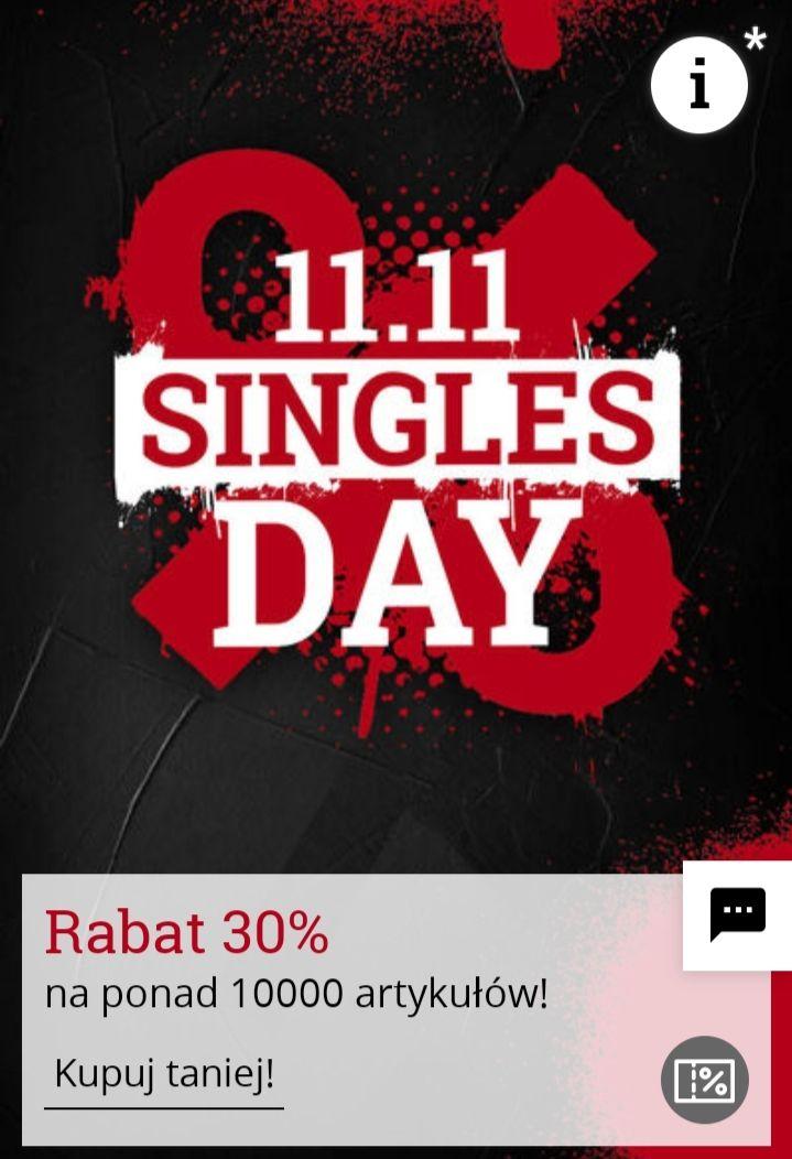 Emp Singles Day
