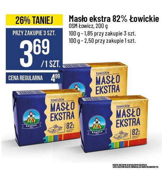 Masło ekstra Łowickie 82% (przy zakupie 3 sztuk)