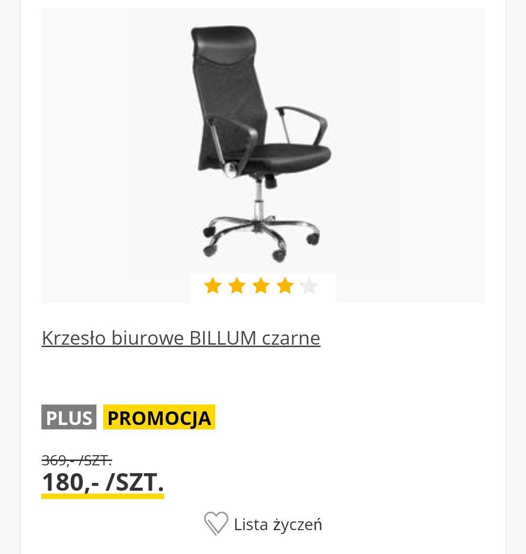 Krzesło biurowe BILLUM czarne