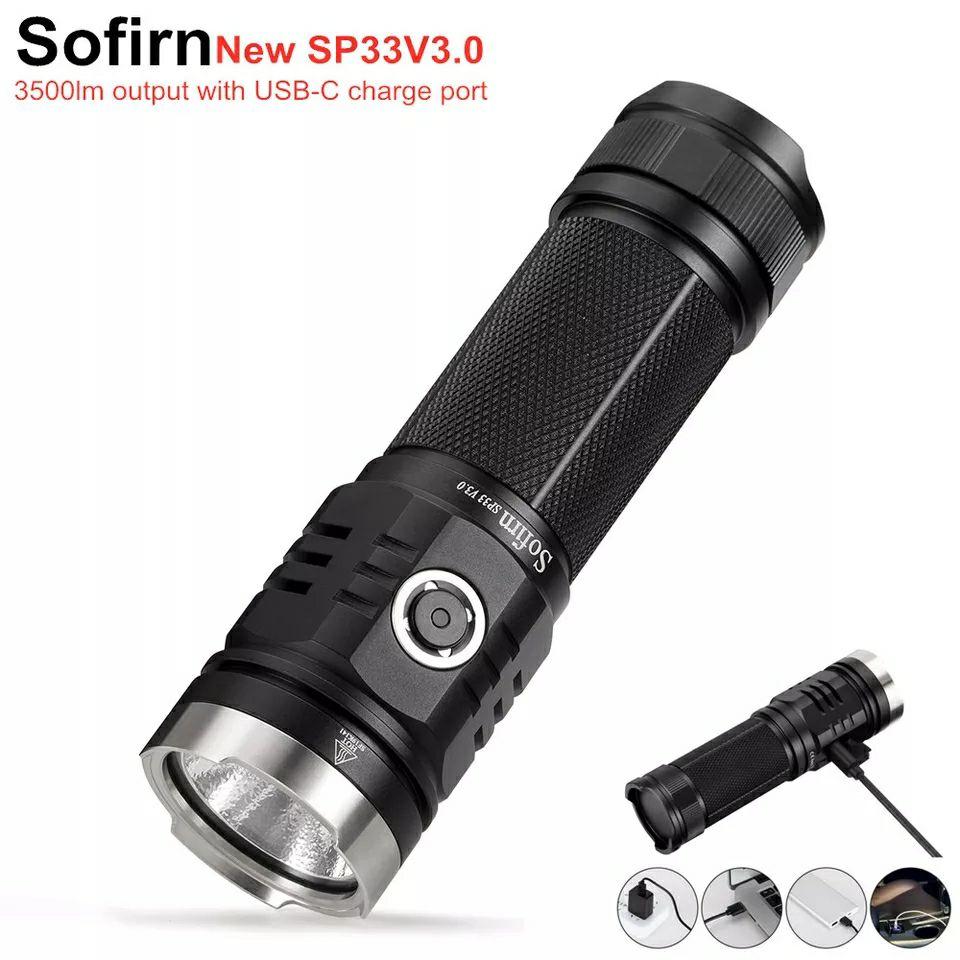 Sofirn SP33V3.0 3500lm mocna latarka LED