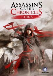 Assassin's Creed Chronicles China PC Ubisoft Connect (Nowa Nazwa Uplay)