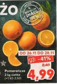 Pomarańcze 2 kg (2,50 zł/kg) @Kaufland