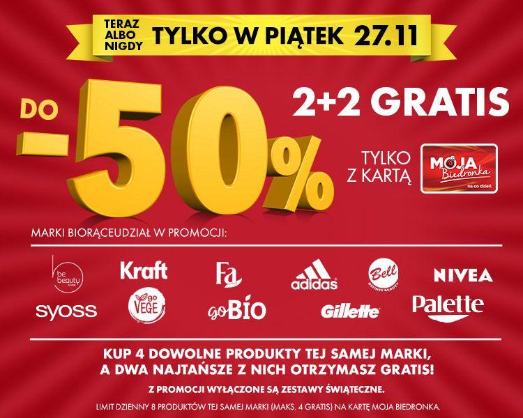 2+2 gratis na wybrane produkty kosmetyczne, kapsułki finsh i inne - Biedronka