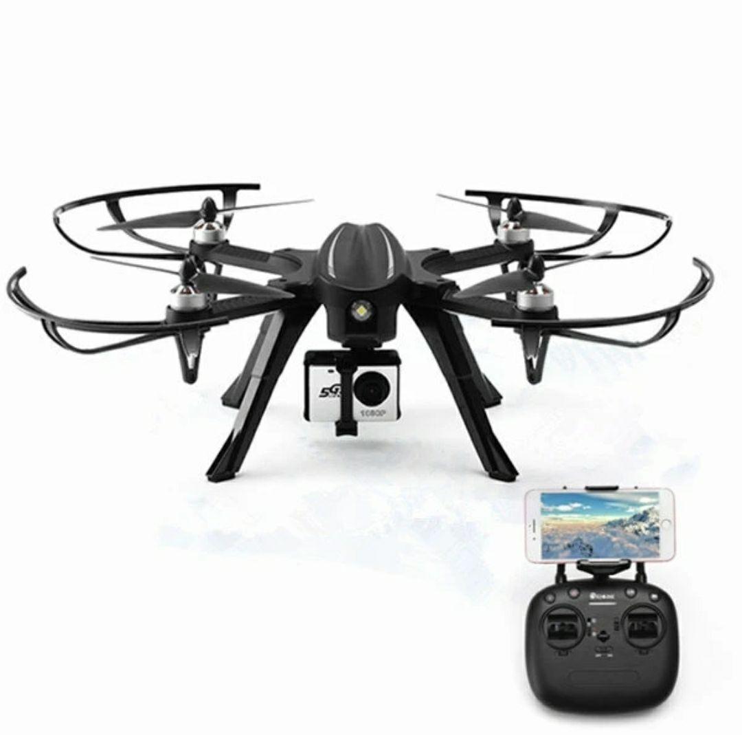 Dron Eachine EX2H WiFi 1080P 1800mAh @Banggood