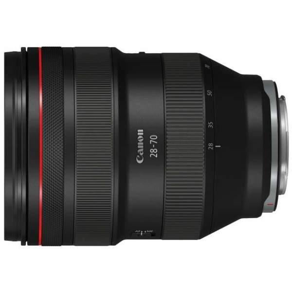 Obiektyw Canon 28-70 f/2.0
