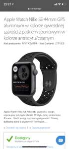 Apple Watch Nike SE 44mm GPS