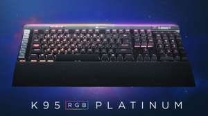 Corsair K95 Platinum na MX Brown