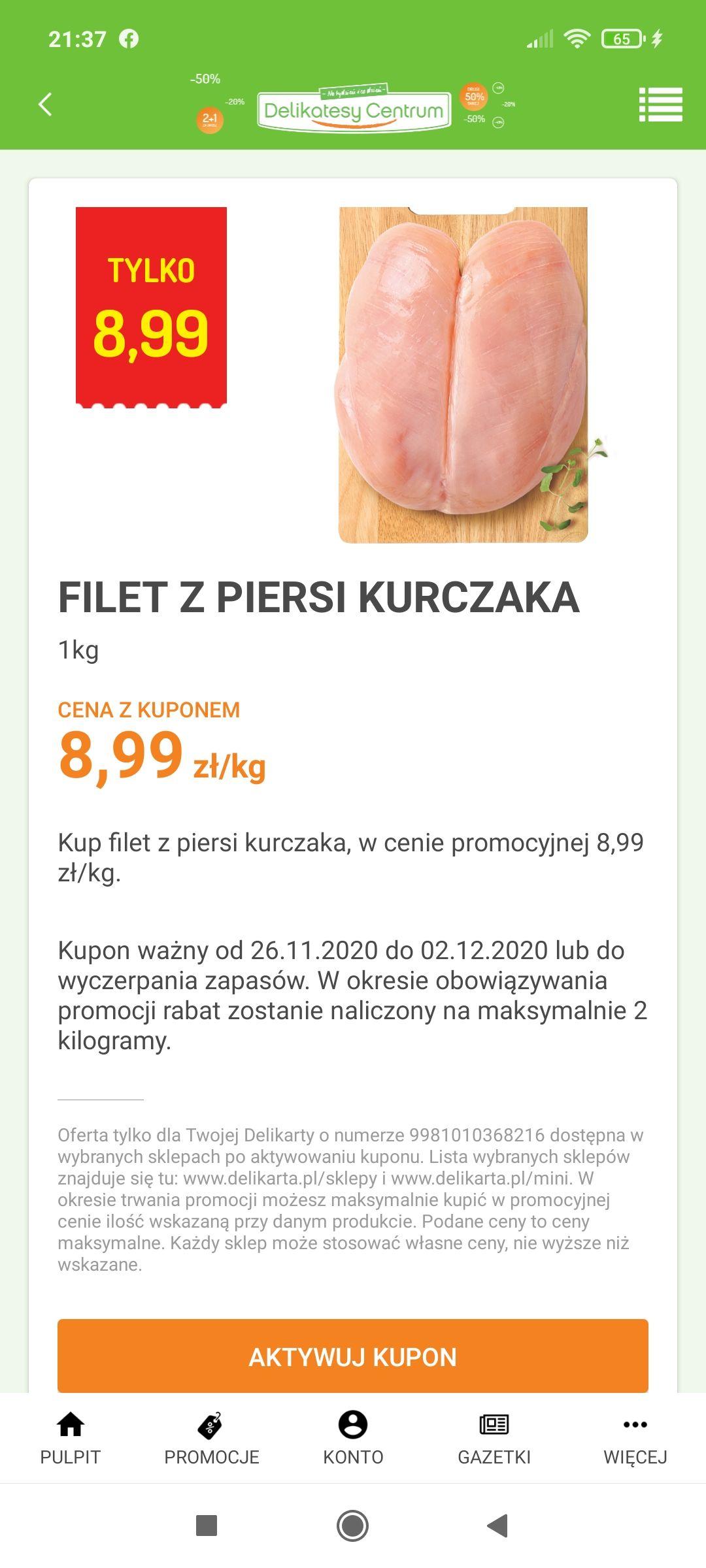 Filet z piersi kurczaka 8,99zł/kg. Max 2 kg na kartę