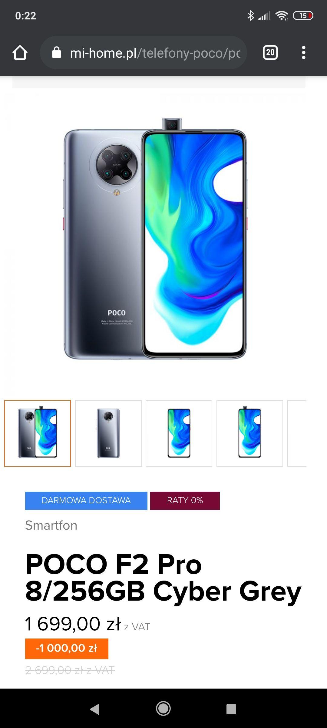 Xiaomi POCO F2 PRO 8/256