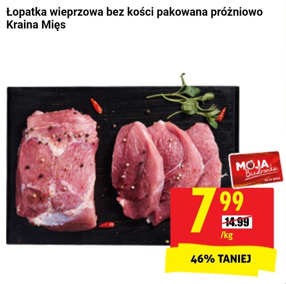 Łopatka wieprzowa bez kości pakowana próżniowo Kraina Mięs