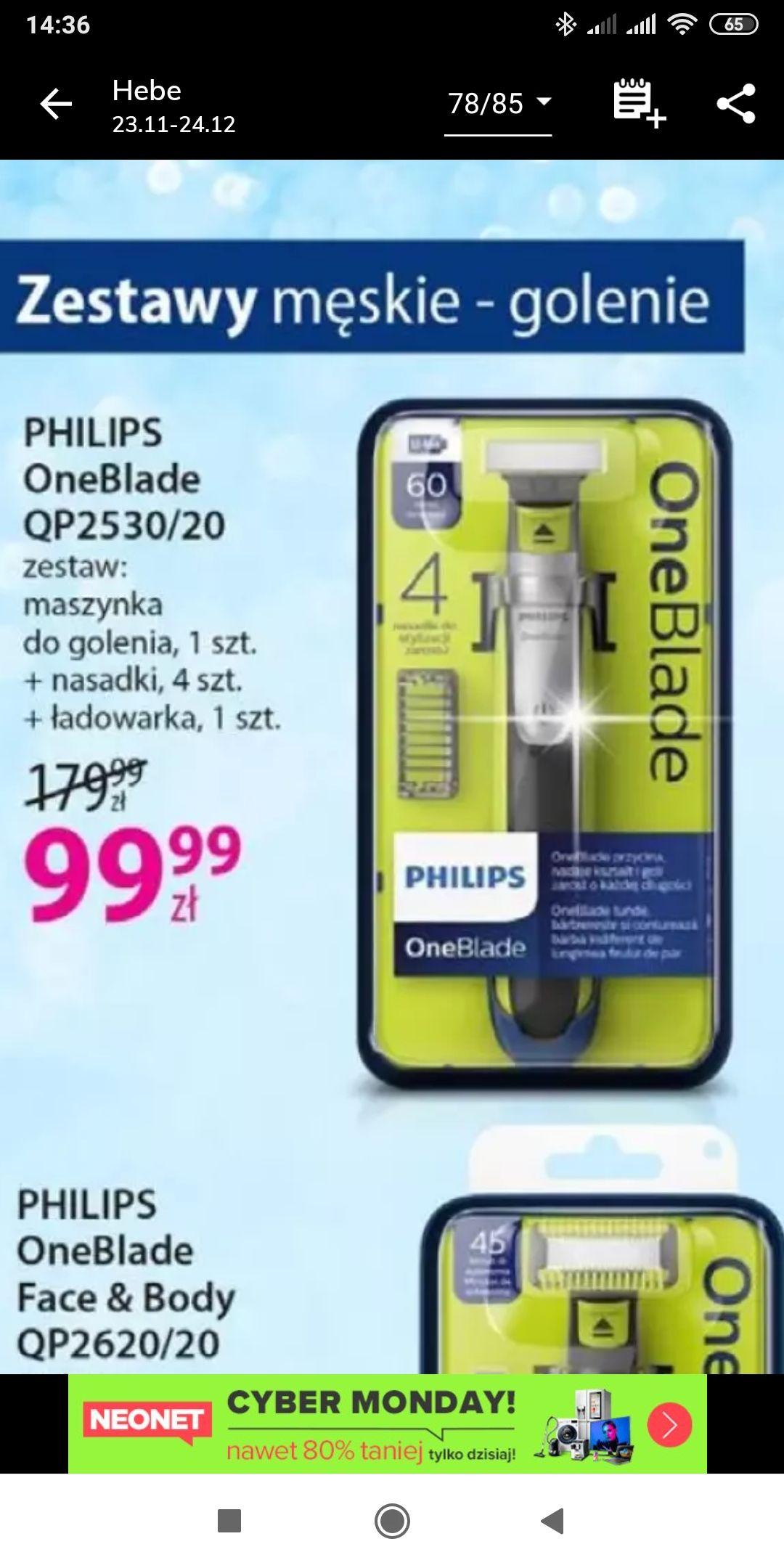 Maszynka do golenia OneBlade qp2530/20