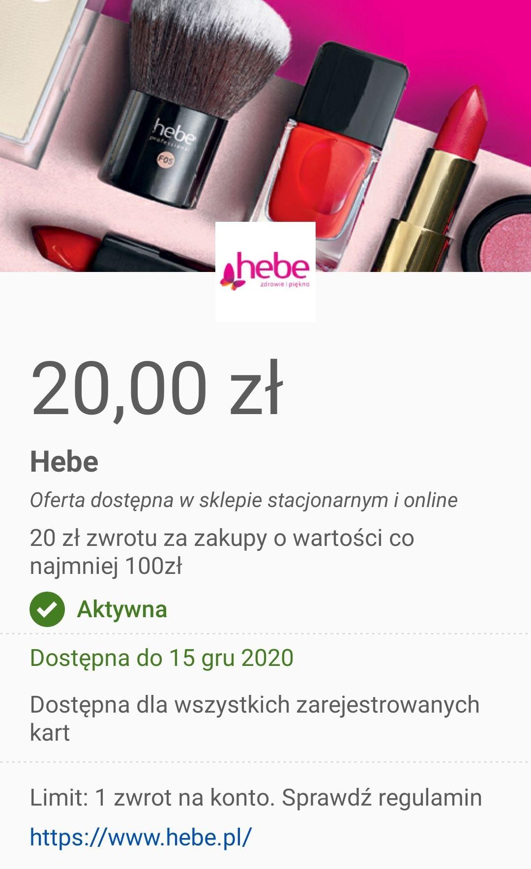 Hebe 20zl zwrotu z Visa Oferty MWZ 100zl