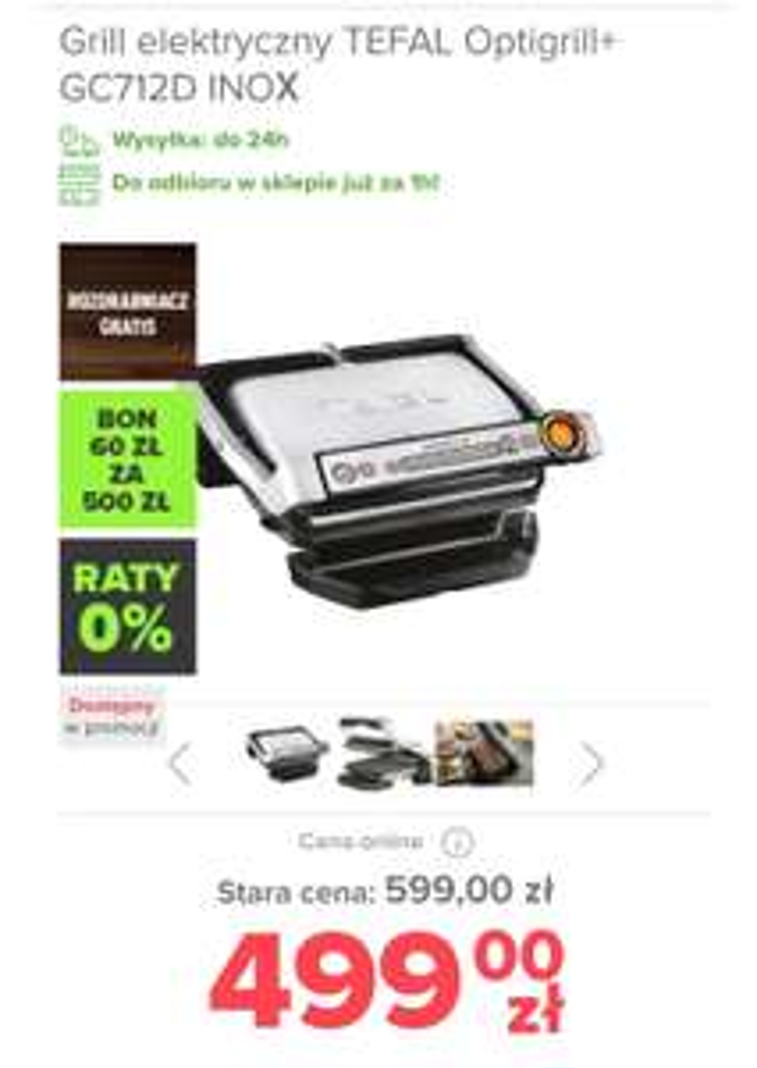 Grill elektryczny TEFAL Optigrill+ GC712D INOX możliwy bon 60zł
