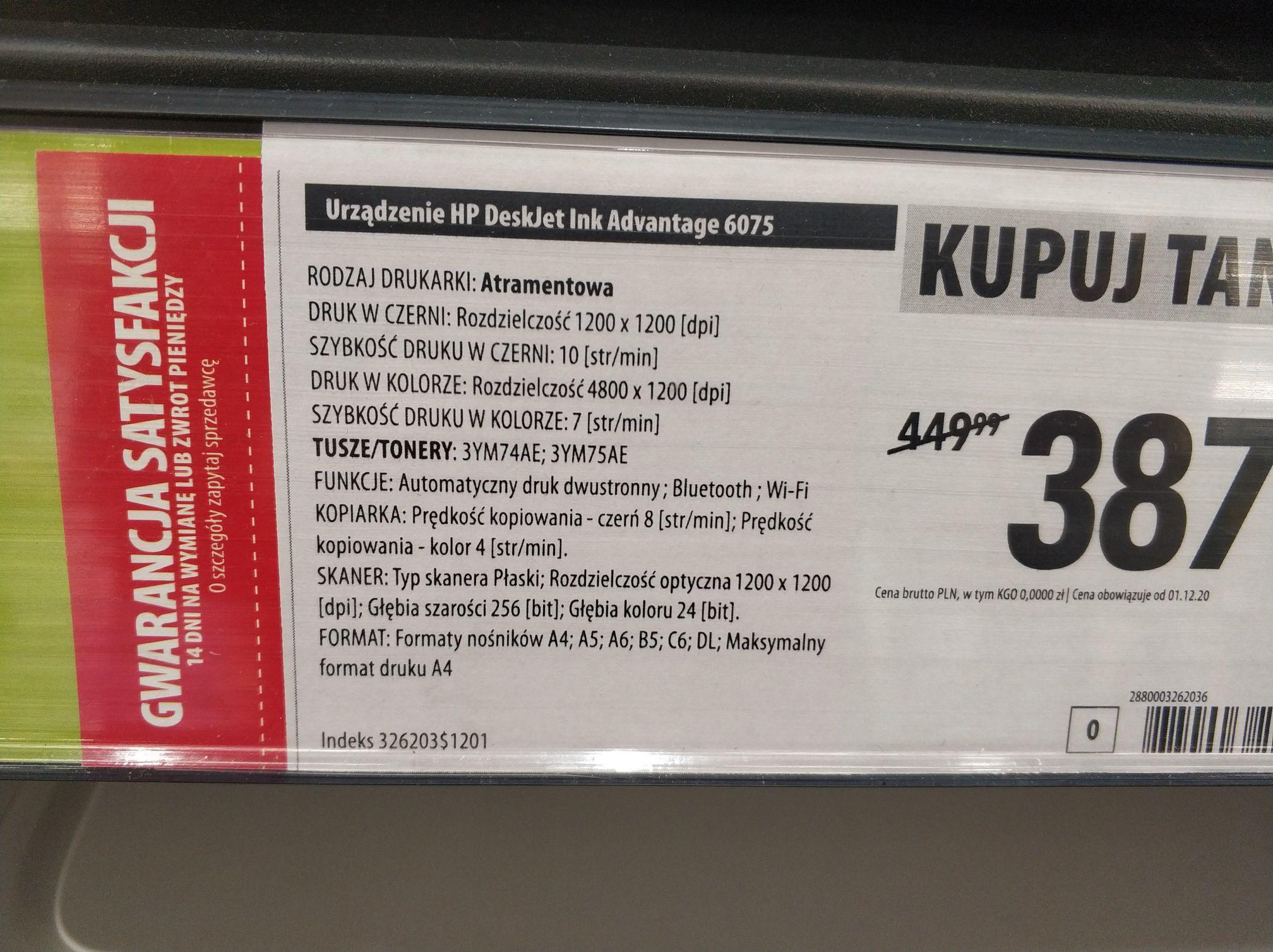 Drukarka HP DeskJet Ink Advantage 6075