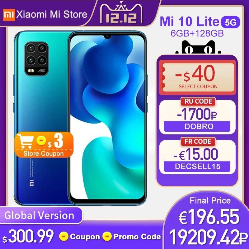 Xiaomi Mi 10 Lite 6/128 na 07.12