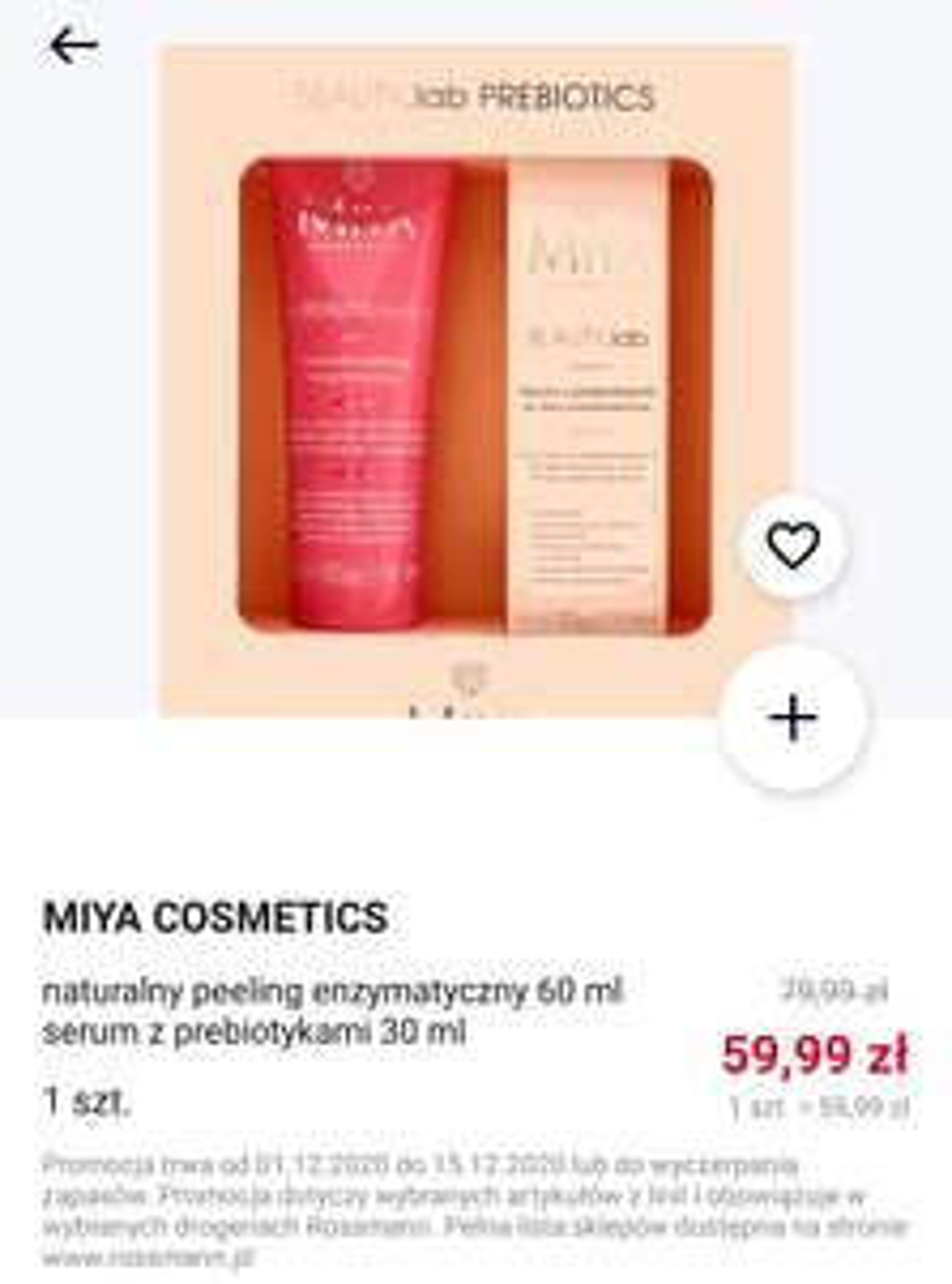 Rossmann Miya Cosmetics zestaw