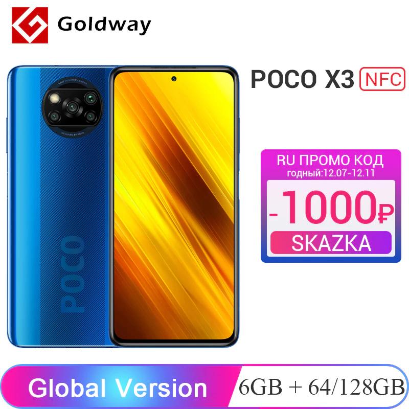Smartfon Xiaomi Poco X3 64GB