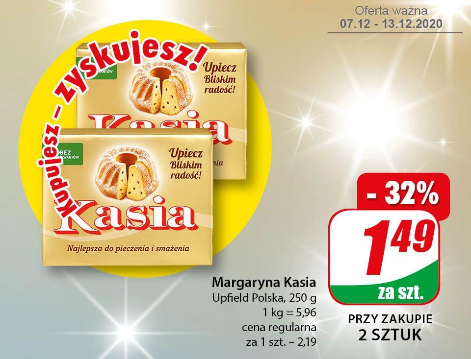 Margaryna Kasia 250g (cena przy zakupie 2szt.) - DINO