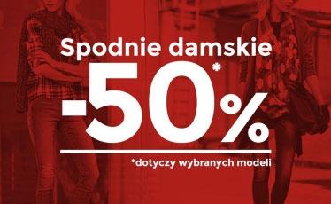 BIg Star: WYBRANE SPODNIE DAMSKIE -50%