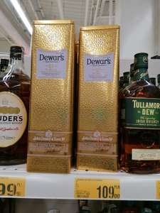 Whisky Dewar's 15 year old BLENDED the Monarch