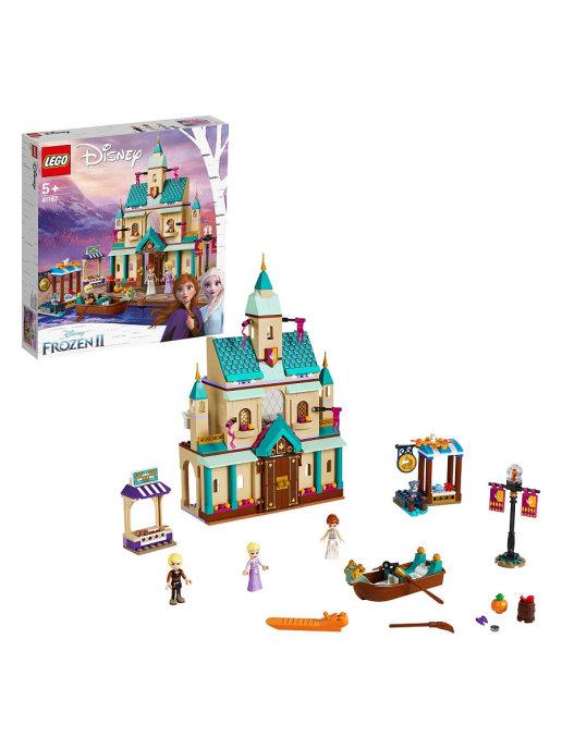 LEGO / LEGO Konstruktor