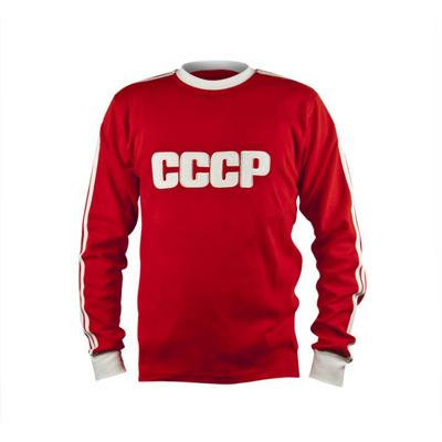 90% taniej bluza CCCP rozm. L. Jest także DDR.