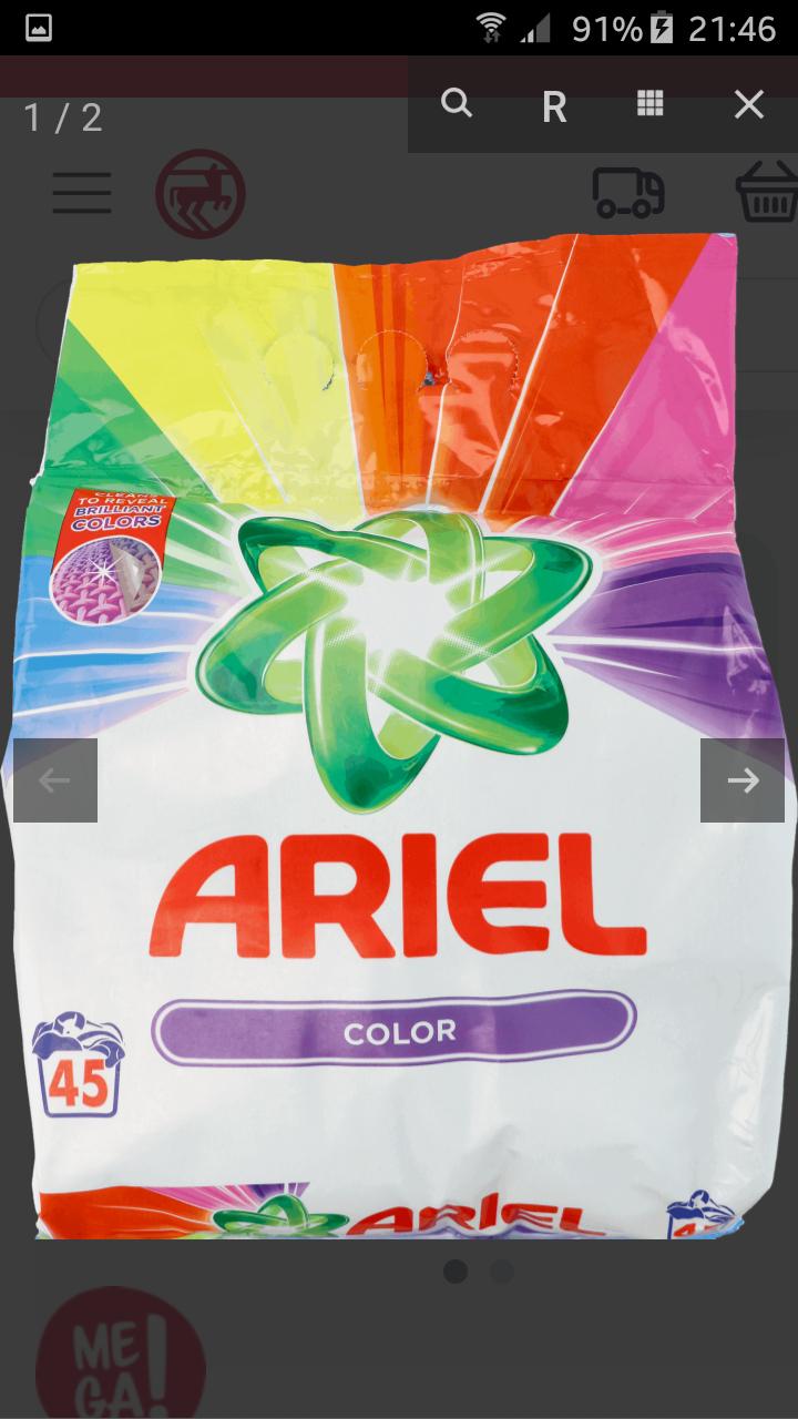 ARIELColor proszek do prania tkanin kolorowych, 45 prań 3,375 kg