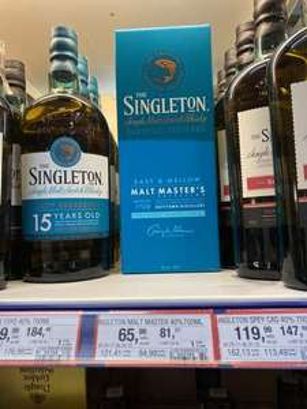Whisky Singelton Malt Master's 0,7l kartonik (Makro Szczecin)