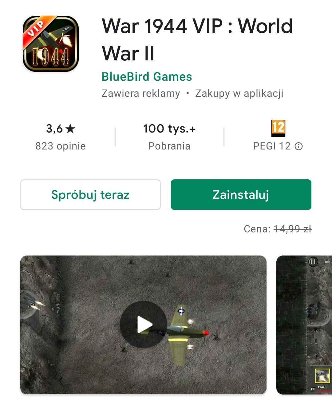 War 1944 VIP: World War II