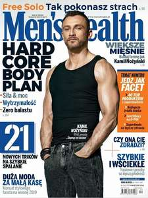Men's Health - dwuletnia prenumerata drukowana