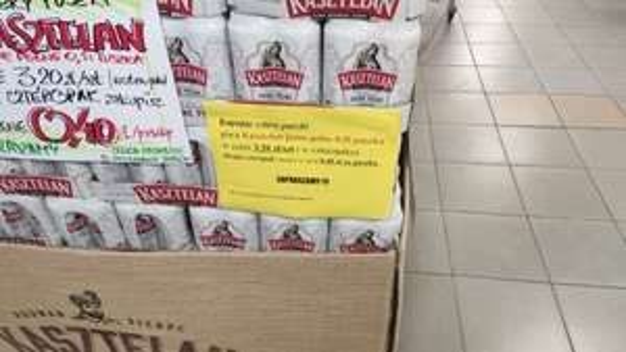 Promocja na piwo Kasztelan Jasne w puszce 2x czteropak, Warszawa Hala Kopińska