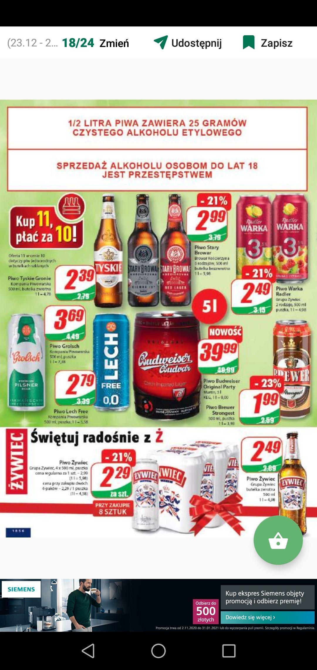 Piwo Budweiser Original (beczka) 5l w Dino