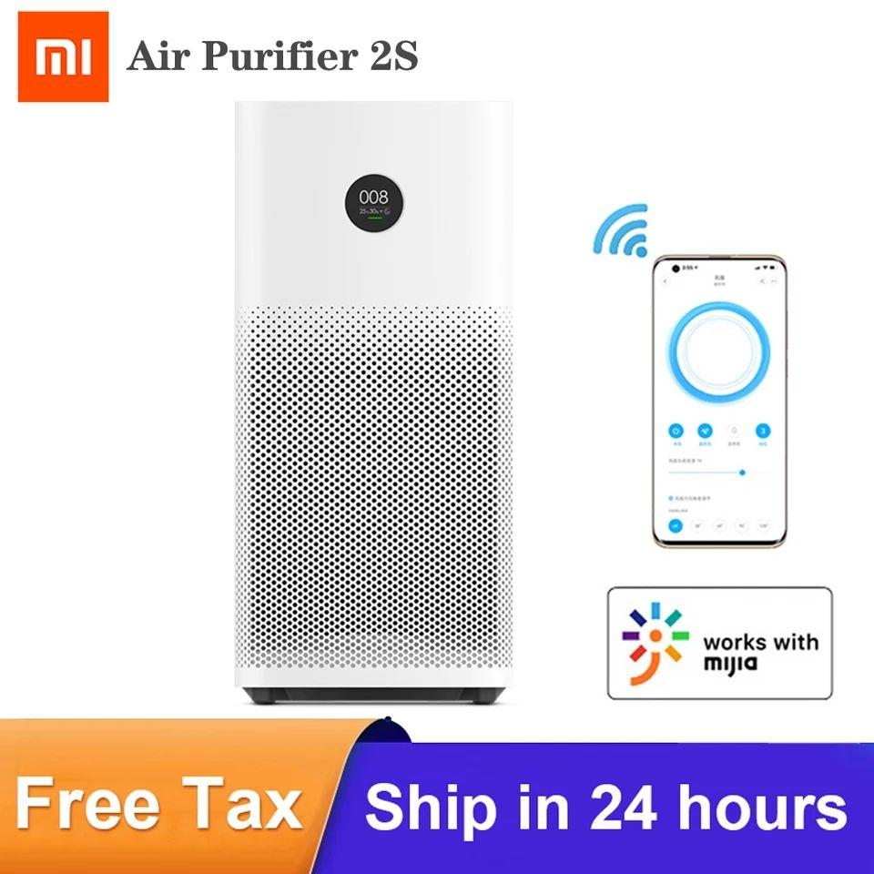 Oczyszczacz powietrza Xiaomi Air Purifier 2S
