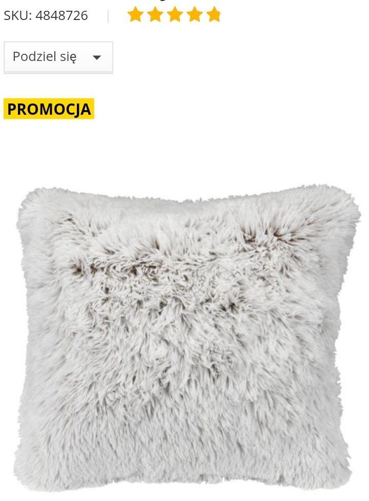 Poduszka ozdobna LOTUS 50x50cm biały/brąz i inne poduszki ozdobne