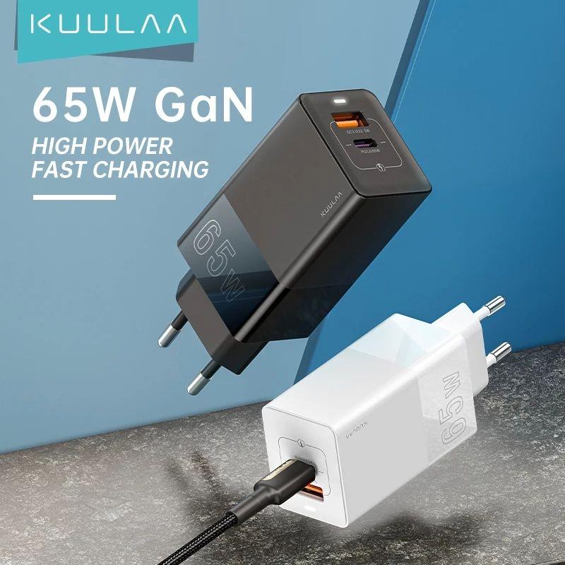 Ładowarka 65w USB C + kabel 100w USB C $12,95