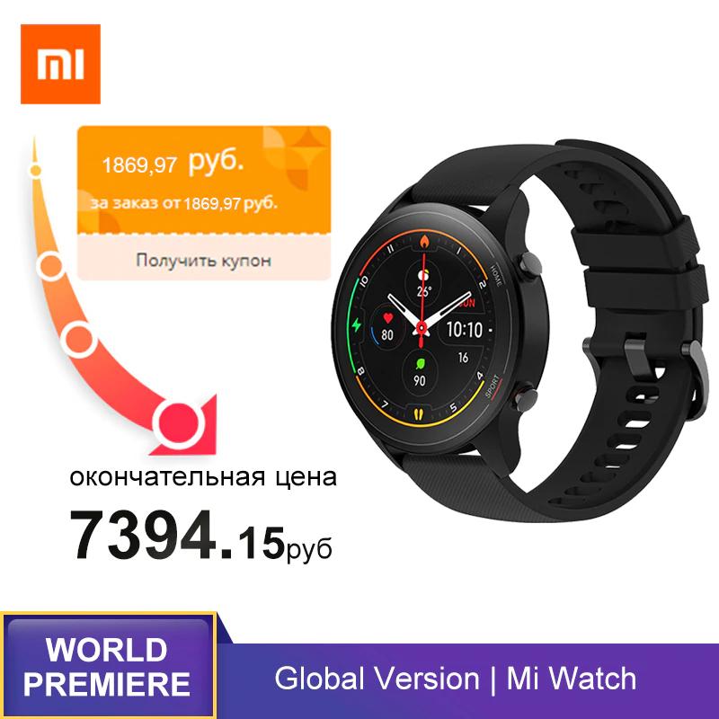 Smartwatch Xiaomi Mi Watch z zapasową opaską.