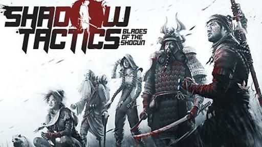 Shadow Tactics: Blades of the Shogun @ Steam