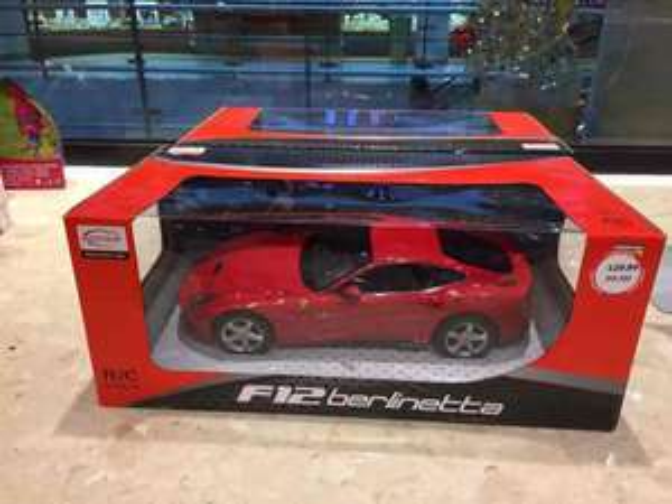 Zdalnie sterowane Ferrari Empik Lublin