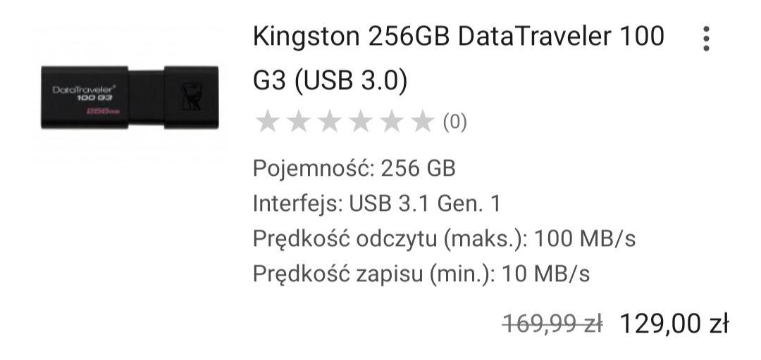 Kingston 256GB DataTraveler 100 G3 (USB 3.0)