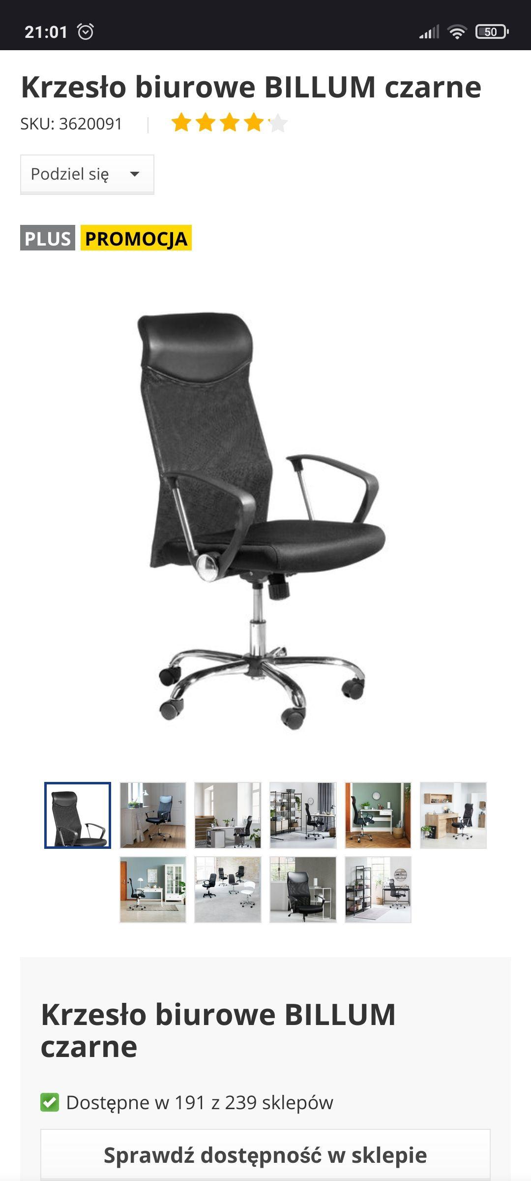 Krzesło biurowe billum czarne (JYSK)