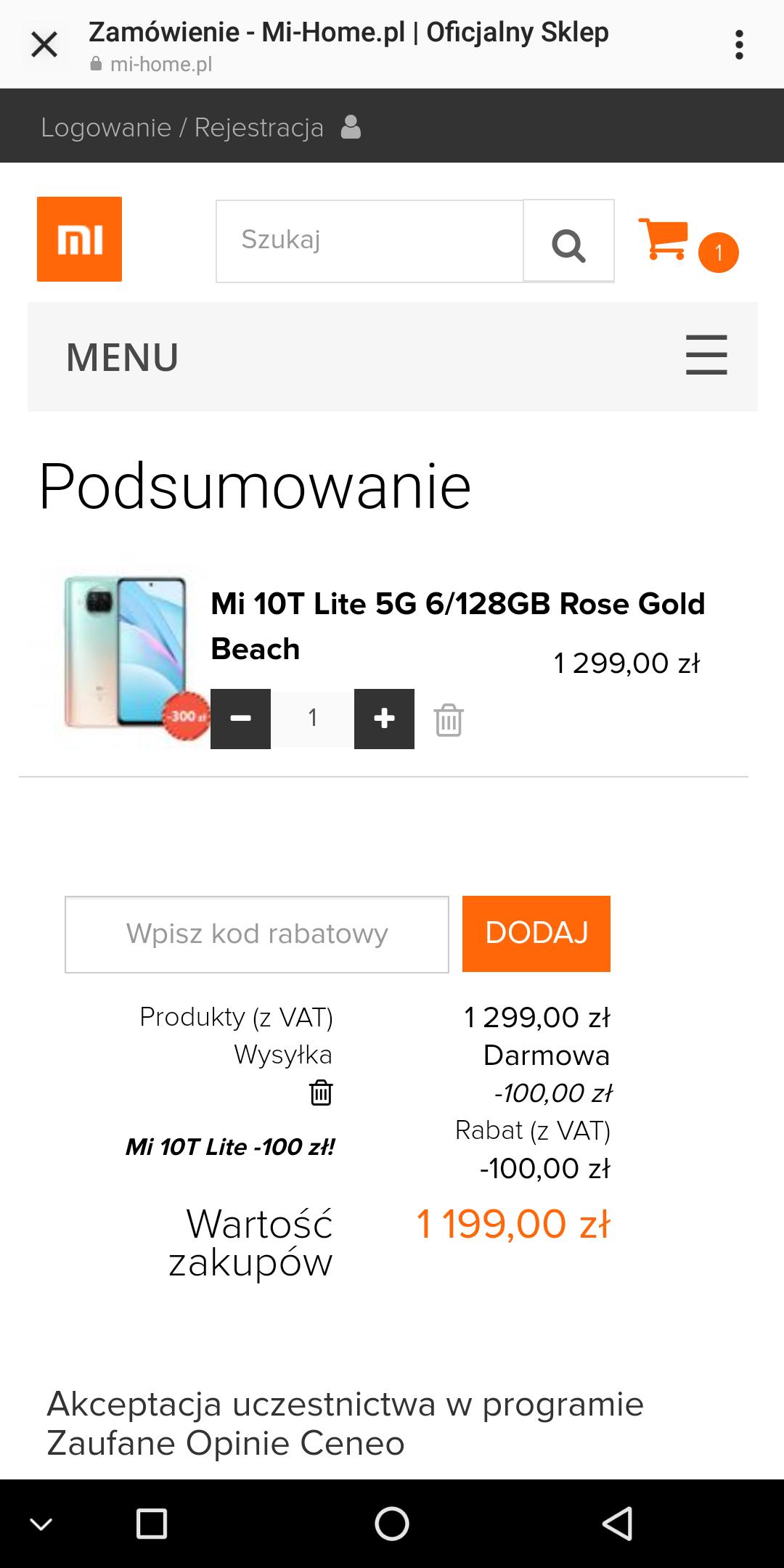 Xiaomi mi 10T Lite 5G 6/128gb