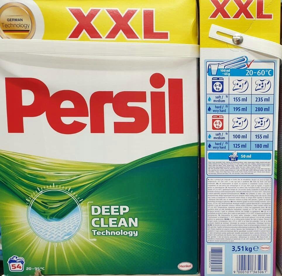 Proszek Persil XXL 2.9 KG deep clean Auchan