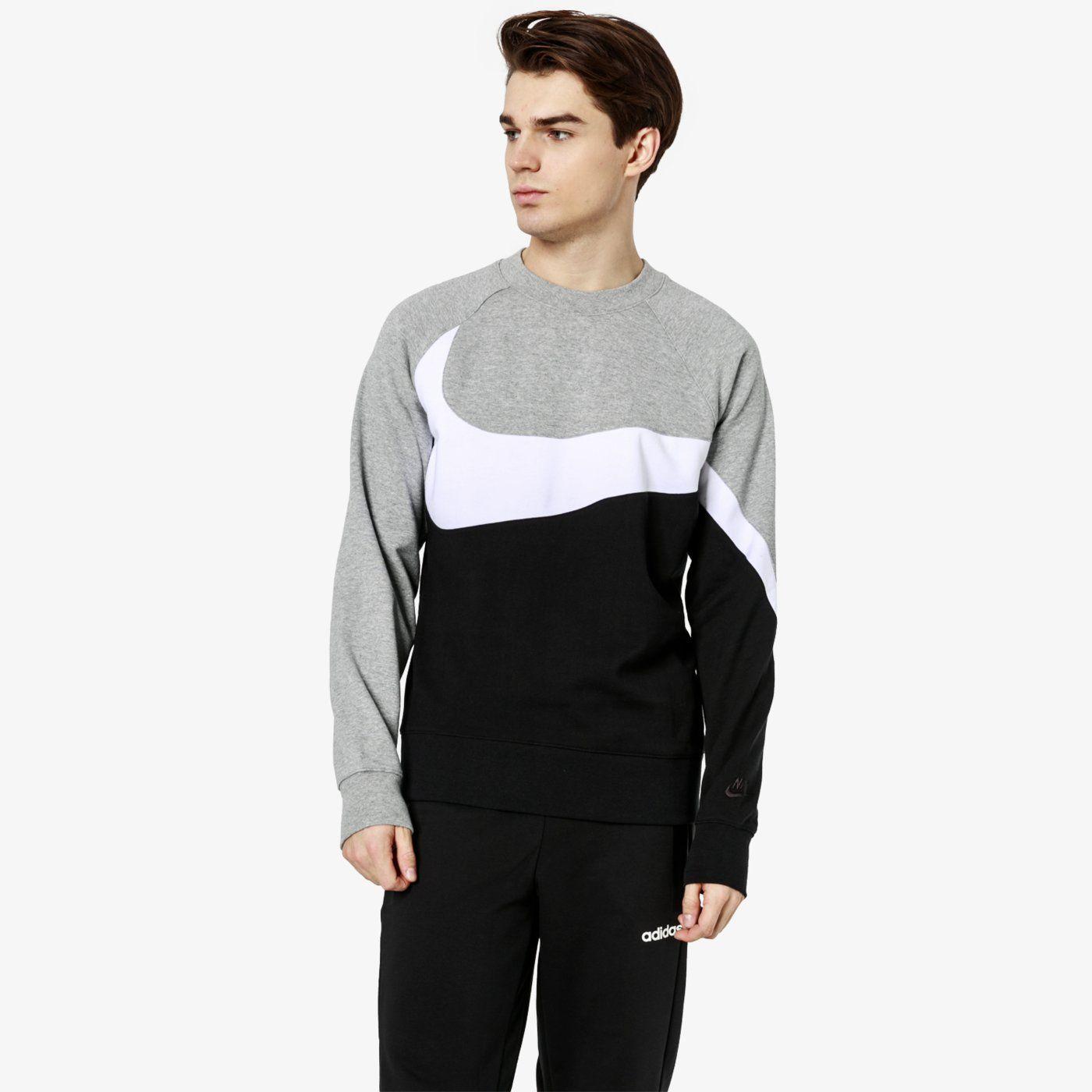 Bluza Nike - rozmiar XXL