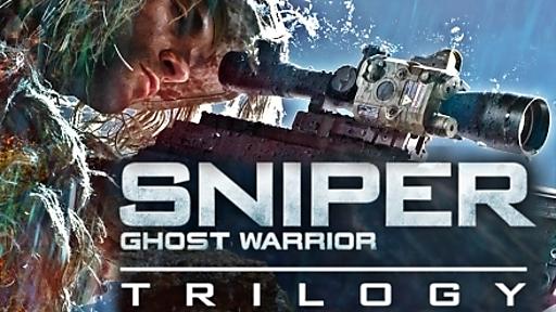 Sniper Ghost Warrior Trilogy steam