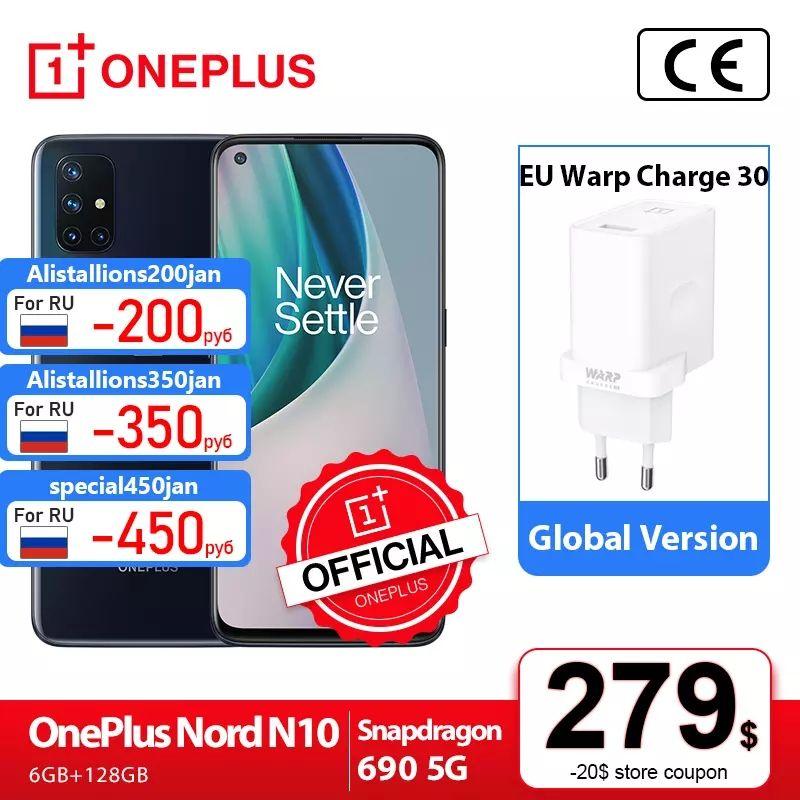 Oneplus Nord N10 z Polski