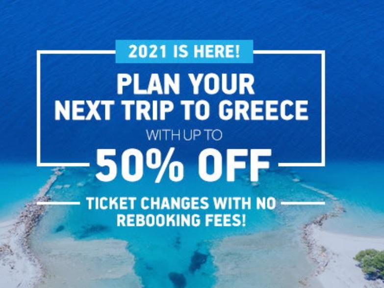Promocja na Loty do Grecji nawet do 50% liniami oferta Aegean Airlines . Loty od maja do października 2021