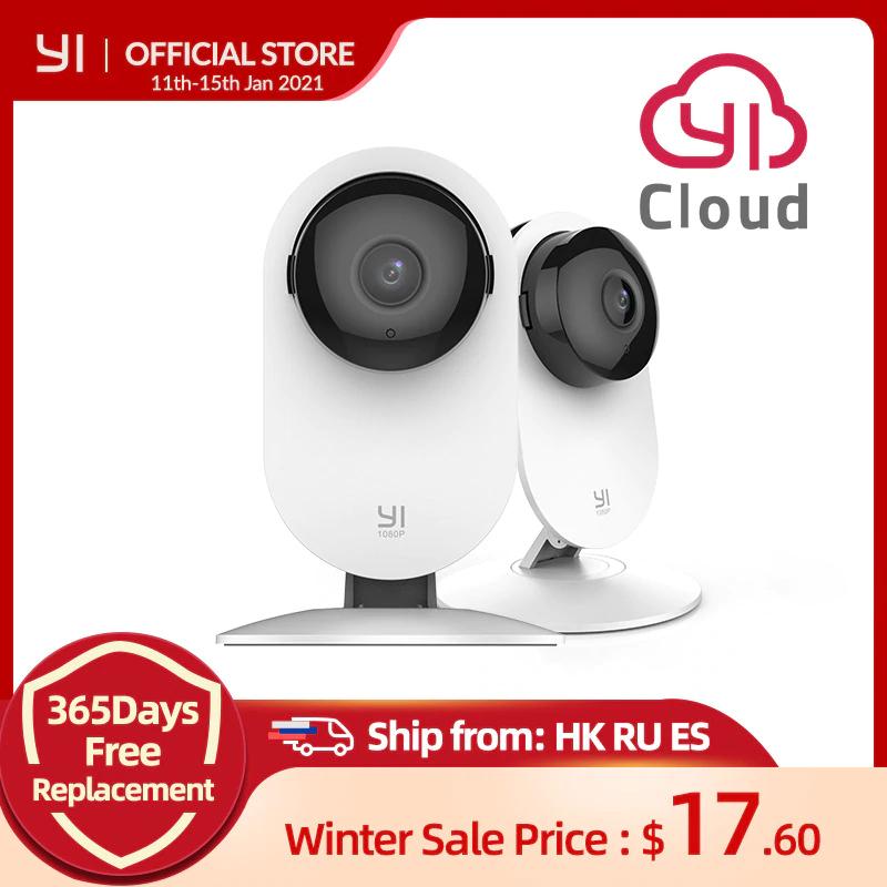 2x Kamera YI 1080p Home Camera