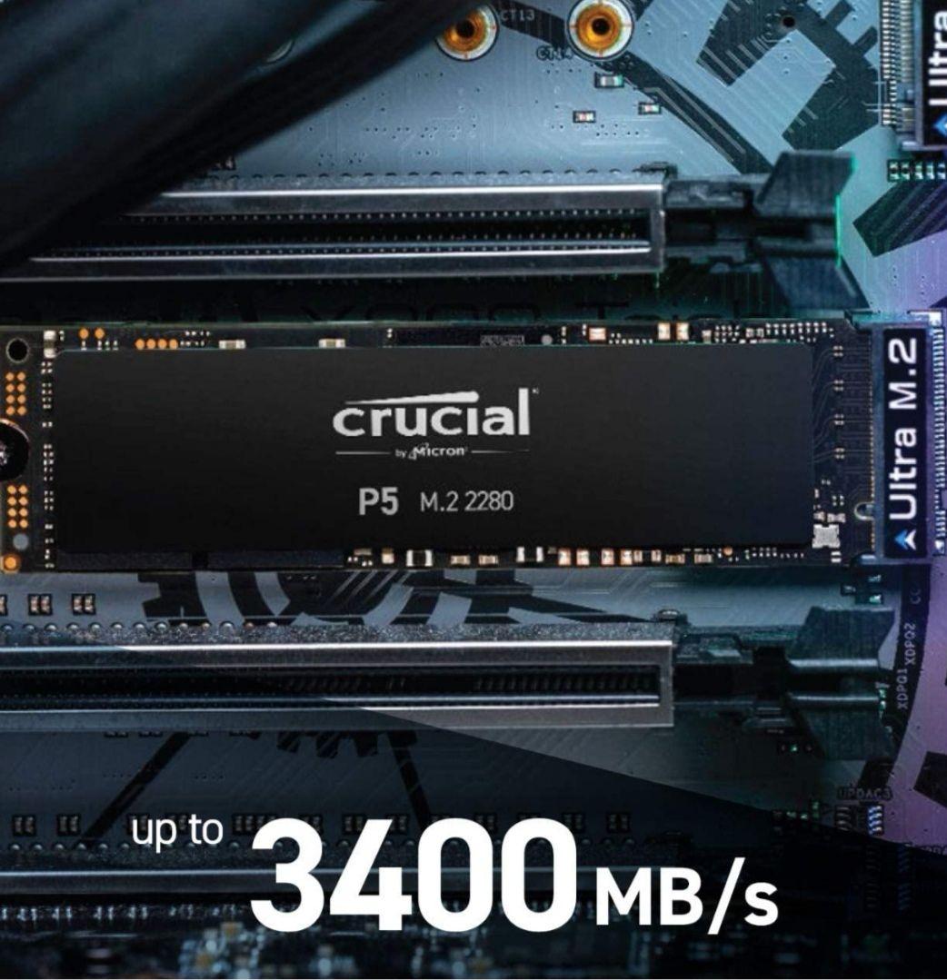 Dysk Crucial P5 500GB M.2 PCIe NVM, TLC, 3400/3000 mb/s